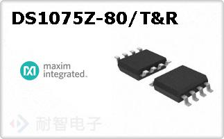 DS1075Z-80/T&R