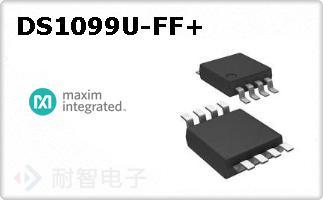DS1099U-FF+