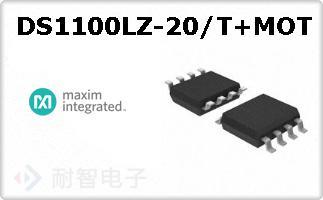 DS1100LZ-20/T+MOT
