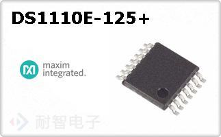 DS1110E-125+