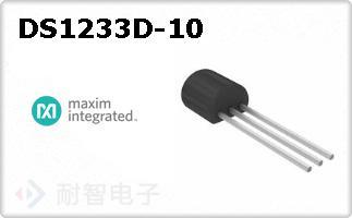 DS1233D-10