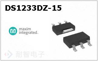 DS1233DZ-15