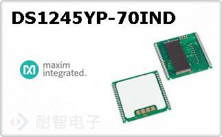 DS1245YP-70IND