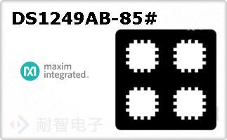 DS1249AB-85#