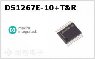 DS1267E-10/T&R
