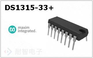 DS1315-33+