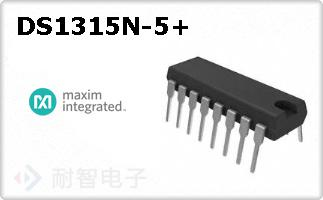 DS1315N-5+