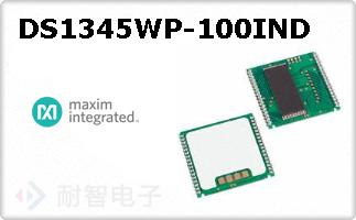 DS1345WP-100IND