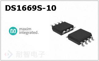 DS1669S-10