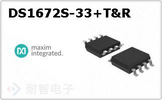 DS1672S-33/T&R