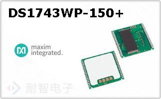 DS1743WP-150+