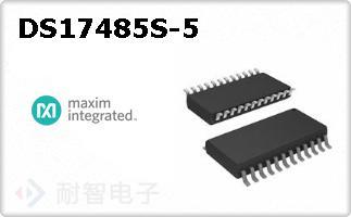 DS17485S-5