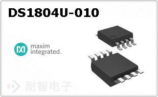 DS1804U-010