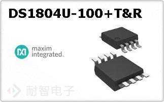 DS1804U-100/T&R