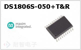 DS1806S-050+T&R