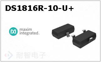 DS1816R-10-U+