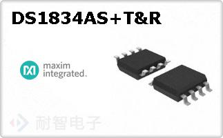 DS1834AS+T&R