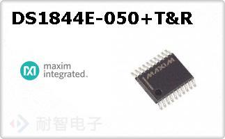 DS1844E-050+T&R