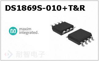 DS1869S-010/T&R