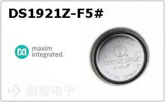 DS1921Z-F5#