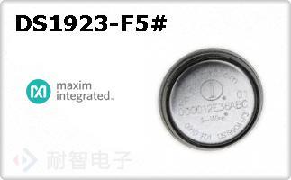 DS1923-F5#