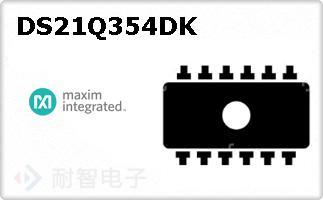DS21Q354DK