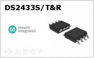 DS2433S/T&R