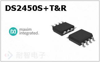 DS2450S+T&R