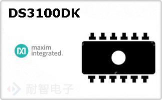 DS3100DK