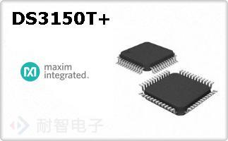 DS3150T+