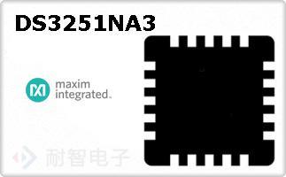 DS3251NA3
