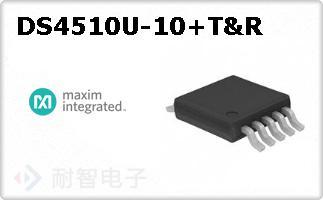 DS4510U-10/T&R的图片
