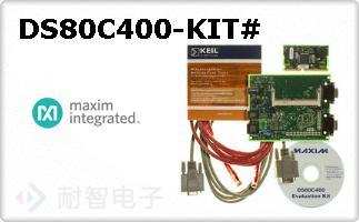 DS80C400-KIT#