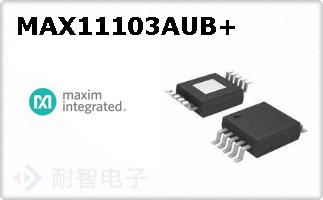 MAX11103AUB+