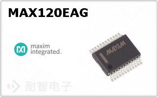 MAX120EAG