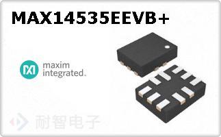 MAX14535EEVB+