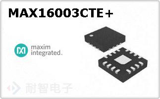 MAX16003CTE+