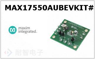 MAX17550AUBEVKIT#的图片