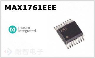 MAX1761EEE