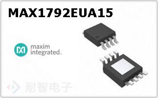MAX1792EUA15