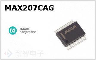 MAX207CAG