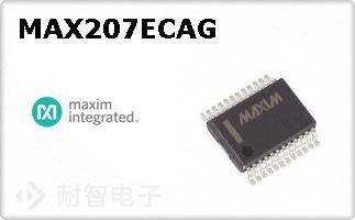 MAX207ECAG