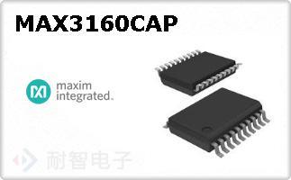 MAX3160CAP
