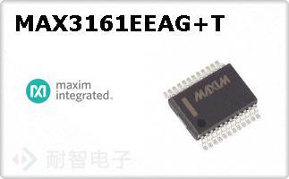 MAX3161EEAG+T
