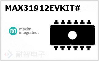 MAX31912EVKIT#