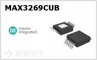 MAX3269CUB