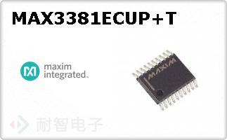 MAX3381ECUP+T的图片
