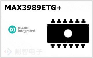 MAX3989ETG+