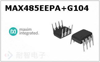 MAX485EEPA+G104
