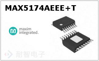 MAX5174AEEE+T